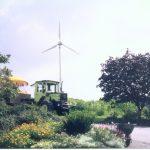 再生能源推廣計畫